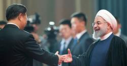 چین اور ایران نے بالآخر ہاتھ ملالیا،کون کونسے منصوبے بنا لیے، عالمی منظر نامہ میں چونکا دینے والی تبدیلی رپورٹ نے سب کو ہلا کر رکھ دیا