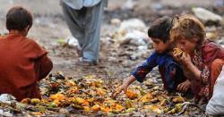 پاکستان میں مہنگائی اور بے روزگاری میں مزید اضافہ ہوگا یا نہیں؟آئی ایم ایف کی تازہ ترین رپورٹ نے کھلبلی مچادی