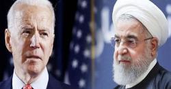 چین نے ایران کیساتھ ہاتھ ملاتے ہی امریکہ نے ایران بارے بڑ ا فیصلہ کرلیا،ہم تیار ہیں ، واضح اعلان کردیا
