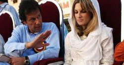 جمائما کی قرآن کی آیت کا حوالہ دے کر وزیراعظم عمران خان کے حق میں ٹوئٹ