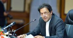 یہی تو ہے اصل تبدیلی،وزیراعظم نے پاکستانیوں کو بڑی خوشخبری سنادی ، عمران خان کیا کرنیوالے ہیں ؟تہلکہ خیز خبر آگئی