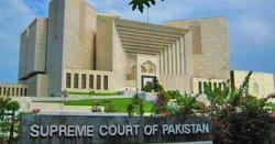 سپریم کورٹ کا کراچی کی شاہراہ قائدین پر قائم ٹاور گرانے کا حکم