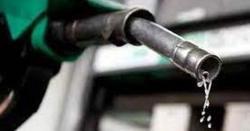 ایک تو ویسے بھی پٹرول نایاب ہے ۔۔۔اوپر سے یہ کام بھی ہورہا ہے۔۔۔ پٹرول کے متعلق انتہائی بری خبر