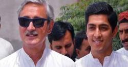 7 ارب روپے کے مالیاتی فراڈ کا معاملہ، جہانگیر ترین اور بیٹے کی ایف آئی اے میں طلبی