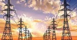 بجٹ تک حکومت بجلی کے نرخوں میںمزید کتنے روپے فی یونٹ اضافہ کرنے والی ہے؟