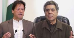 عمران خان پراس بات پرتنقید بکوا س کے سواکچھ نہیں۔۔۔کپتان کے کزن حفیظ اللہ نیازی نے شانداربات کہہ دی
