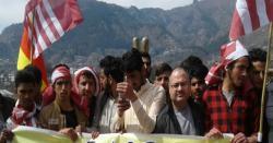 پی این پی کے زیراہتمام راجہ تنویر کی رہائی کیلئے مظاہرہ