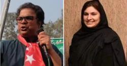 علی اسجد ملہی کا بڑا پن ۔۔نوشین افتخار کوالیکشن جیتنے پر مبارکباد