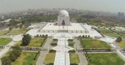 شکر الحمد للہ ۔۔۔ کراچی بڑی تباہی سے بچ گیا ۔۔۔ رات گئی بڑی خبر