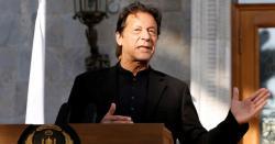 عمران خان نے بجلی کی قیمت بڑھانے سے منع کردیا: تابش گوہر