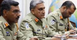 آرمی چیف سے امریکی وزیرخارجہ کا رابطہ،دو طرفہ تعاون پر تبادلہ خیال