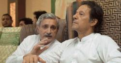 عمران خان کی جہانگیر ترین کیساتھ صلح کے کتنے امکانات ہیں؟ اندر کی خبر لیک ، بڑی خبر آگئی