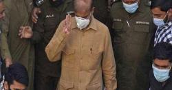 شہباز شریف کی رہائی کا عمل رک گیا، ن لیگی افسردہ ، وجہ کیابنی ؟ جان کر آپ بھی یقین نہیں کرینگے
