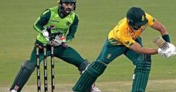 جنوبی افریقہ کا آخری ٹی ٹوئنٹی میں جیت کے لیے پاکستان کو145رنز کاہدف