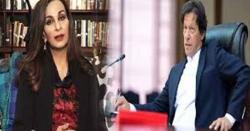 عمران خان کی آنکھوں پر اقتدار کی پٹی ہے انہیں کچھ دکھائی نہیں دیتا تحریک انصاف کے اندر کے حالات کیا ہیں