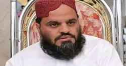 علامہ عطا محمد دیشانی کی محنت رنگ لے آئی ۔۔ تین دن بعد بٹگرام کے خیر آباد فیڈر پر بجلی بحال کردی گئی