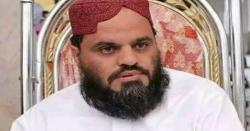 علامہ عطاء محمد دیشانی پر ایف آئی آر درج کرنا مہنگا پڑ گیا، ڈی پی او بٹگرام تبدیل