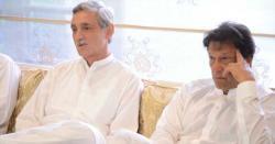 جہانگیر ترین اور عمران خان قریب آنے لگے ۔۔۔ ترین گروپ کا 21 اپریل کو ہونے والا افطار ڈنر ملتوی کر دیا گیا۔