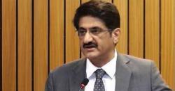 وزیراعلیٰ سندھ کی نا اہلی سے متعلق درخواست پر سماعت 25 مئی تک ملتوی