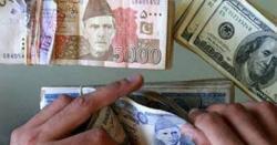 عرب امارات کا قرض، پاکستان کو دئیے گئے وقت میں توسیع