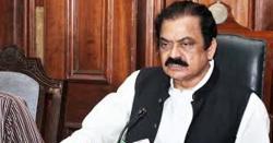 عمران خان کل بھی پارلیمان کو چکمہ دے کر نکل گئے،رانا ثنا اللہ