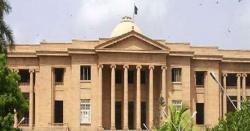 وفاقی حکومت حساس ڈیٹا محفوظ بنانے کیلئے قانون سازی کرے،سندھ ہائیکورٹ