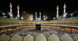 اس سال صرف50 ہزار پاکستانی حج کر سکیں گے،وزیر مذہبی امور نور الحق قادری
