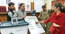 اب کوئی دھاندلی کر کے دکھائے۔۔!! حکومت نے ای ووٹنگ سسٹم کے حوالے سے اہم سنگ میل عبور کر لیا