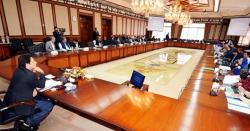 وفاقی کابینہ کا اجلاس، کرتارپور راہداری منصوبے کو پیپرا رولز سے استثنیٰ دینے کا معاملہ موخر