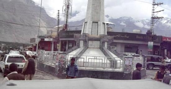 سکردومیں بنیادی سہولیات نہ ملنااداروں کی ناکامی،شہرمسائلستان بن گیا(عمائدین حسن کالونی)
