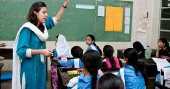 وزیر تعلیم نے اہم فیصلہ کرلیا ،طلبہ یہ خبر ضرور پڑھ لیں ، پھر نہ کہنا خبر نہ ہوئی