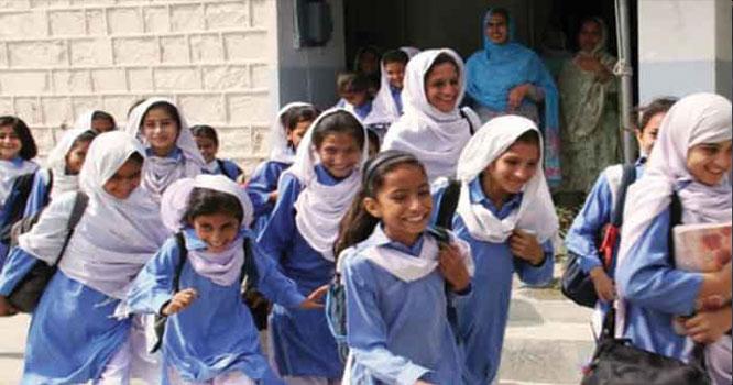 بچے خوشیاں منائیں۔۔۔ 12 اپریل سے تعلیمی اداروں کیساتھ کیا ہونے والا ہے ؟َ نہایت ہی اہم خبر سامنے آگئی