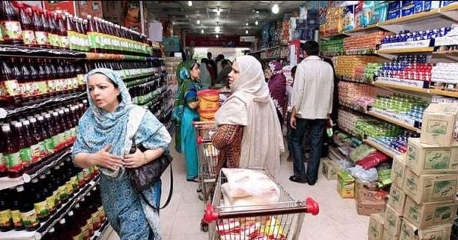 رمضان پیکج کا اعلان : عوام کو کن اشیاء پر ریلیف ملے گا؟رمضان سے قبل شہریوں کیلئے بڑی خوشخبری آگئی