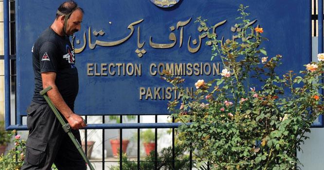 پاک فوج سمیت سکیورٹی اداروں نے پرامن ڈسکہ انتخاب میں کلیدی کردار ادا کیا،الیکشن کمیشن