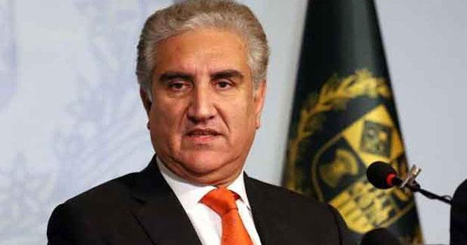 شاہ محمود قریشی دورہ ایران کیلئے روانہ ہو گئے
