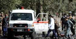 لوگر میں کار بم دھماکا، 30 افراد جاں بحق، 60 زخمی