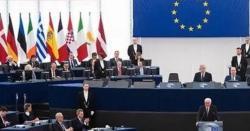 یورپی پارلیمنٹ پاکستان کا جی ایس پی پلس سٹیٹس ختم کرنے کےلئے متحرک ہوگئی