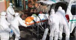 کورونا وائرس: دنیا بھر میں32لاکھ6481افراد ہلاک