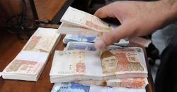 حکومت پنجاب کا بارز کو فنڈ دینے کا اعلان خوش آئند ہے، طاہر کیانی