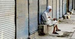 خوشاب میں 5مئی کو عام تعطیل کا اعلان