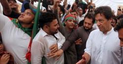 عمران خان نے ایک اور وعدہ پورا کردیا ۔۔۔!!! کپتان تیری عظمت کو سلام،ایسا کارنامہ کہ تفصیلات جان کر عوام عش عش کر اُٹھیں گے