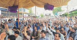 غذرکے میگاپراجیکٹ ترقیاتی پیکیج میںشامل نہ ہوئے تواحتجاج کی قیادت خودکرونگا،راجہ میرنواز