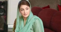 جب ایک منتخب وزیر اعظم عوام میں نکلتا ہے تو شہر میں کرفیو نہیں لگا ہوتا،مریم نواز