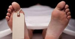 بسین:معمولی بات پر جھگڑا،فائرنگ سے نوجوان جاں بحق