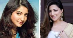 انوشکا اور ایمن سلیم کو لیکر پاکستانی اور بھارتی سوشل میڈیا صارفین کی بحث