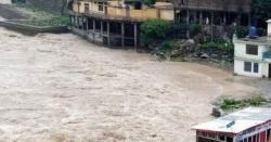 افغانستان:شدید بارشوں اور سیلاب سے خواتین اور بچوں سمیت37 افراد ہلاک