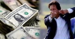 نئی تاریخ رقم،نوجوانوں کو 5 کروڑ روپے تک قرض دینے کا فیصلہ ،خبر پڑھ کر آپ خوشی سے جھوم اُٹھیں گے