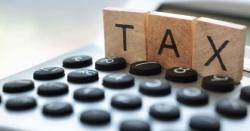 10 ماہ میں سندھ میں کتنا ٹیکس وصول کیا گیا؟خبر پڑھ کر آپ بھی وزیراعلیٰ سندھ کوداد دینگے