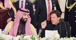 وزیراعظم عمران خان سعودی عرب کا دورہ کیوں کر رہے ہیں؟ بڑی وجہ سامنے آگئی