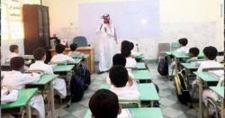 سعودیہ کے سینکڑوں اسکولز سے ہزاروں پاکستانی ٹیچرز نکالنے کا فیصلہ ہو گیا